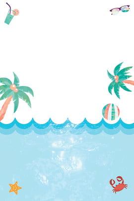 cartoon fashion summer swimming training sport background , Cartoon Background, Fashion Background, Summer Background Background image