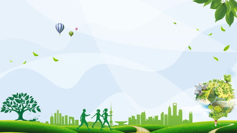 कार्टून ताजा हरे शहर की पृष्ठभूमि डिजाइन, गर्म हवा का गुब्बारा, नीला आकाश, सफेद बादल पृष्ठभूमि छवि