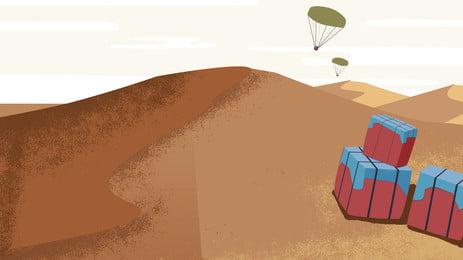 cartoon game eating chicken battlefield background design, Cartoon, Game Background, Advertising Background Background image