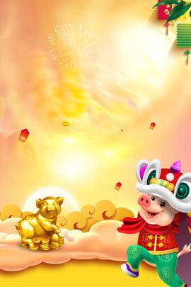 漫画の金豚の新年の背景図 2019年 2019豚年 アニメ 背景画像