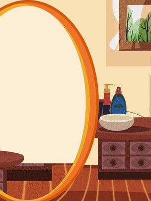 卡通手繪溫馨衛生間插畫背景 , 溫馨背景, 室內插畫, 居家生活插畫 背景圖片