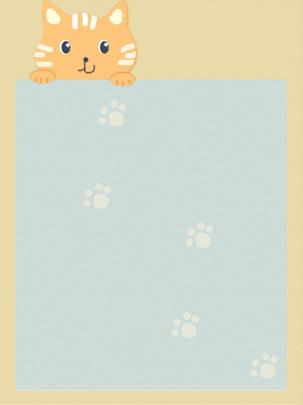 漫画の小さなオレンジ色の猫枠の背景素材 , 漫画, オレンジ色の猫, 手塗り猫 背景画像