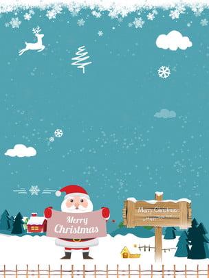 Cartoon tối giản Giáng sinh theo chủ đề thiết kế nền Giáng sinh vui PSD Bông Giáng Hình Nền