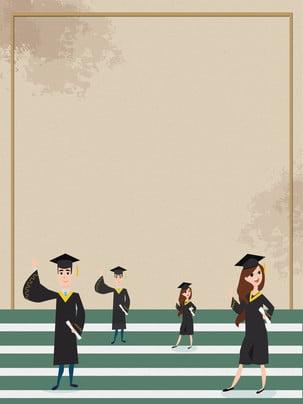 कार्टून रेट्रो ग्रीन इंटरनेशनल कॉलेज पृष्ठभूमि सामग्री , कार्टून, रेट्रो, ग्रीन पृष्ठभूमि छवि