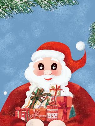 phim hoạt hình santa claus , Món Quà Giáng Sinh, Giáng Sinh Minh Họa, Chất Liệu Nền Giáng Sinh Ảnh nền
