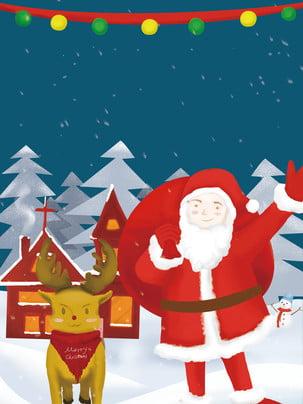 Cartoon santa claus blue background , Cartoon, Blue Background, Forest Background image