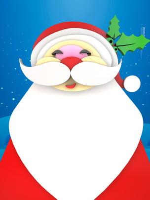 Cartoon santa claus panel background , Winter, Snow, Advertising Background Background image