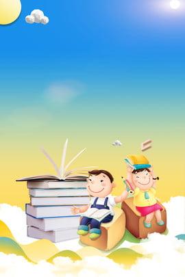 Escola dos desenhos animados Verde Caricatura Temporada Imagem Do Plano De Fundo