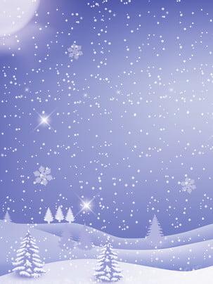 कार्टून स्नोफ्लेक क्रिसमस पृष्ठभूमि सामग्री , क्रिसमस की शुभकामनाएँ, क्रिसमस की पृष्ठभूमि, क्रिसमस सामग्री पृष्ठभूमि छवि