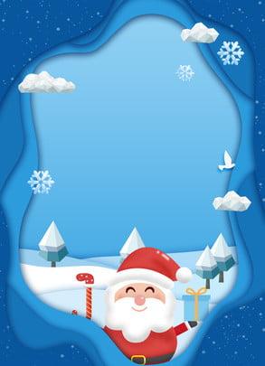 कार्टून सर्दियों क्रिसमस सांता क्लॉस पृष्ठभूमि , विज्ञापन की पृष्ठभूमि, क्रिसमस सामग्री, क्रिसमस की शुभकामनाएँ पृष्ठभूमि छवि