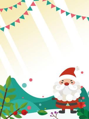 phim hoạt hình mùa đông giáng sinh santa claus nền , Tài Liệu Giáng Sinh, Giáng Sinh Vui Vẻ, Bảng Trưng Bày Giáng Sinh Ảnh nền