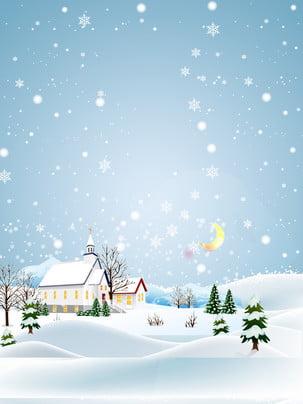 Phim hoạt hình mùa đông chí chí tuyết nền Người tuyết Đẹp Đơn giản Màu Tuyết Đẹp Đơn Hình Nền