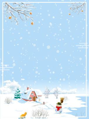 Phim hoạt hình đông chí người tuyết mặt trời nền Nền đông chí Tuyết Mùa Chí Thuật Phim Hình Nền