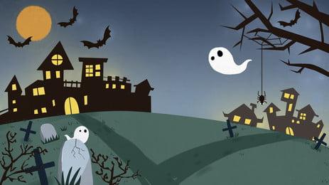 Фон Шпрее под лунным светом Хэллоуина Хэллоуин фон Дом Фоновое изображение