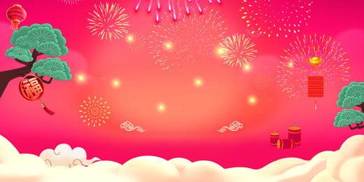 慶祝煙花廣告背景, 煙花, 慶祝, 節日 背景圖片