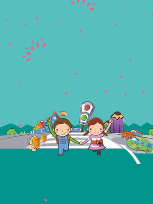 도로 광고 배경을 횡단하는 어린이 , 광고 배경, 파란색 배경, 도로 배경 이미지