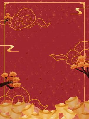 O fundo do dia de ano novo china red air está disponível comercialmente Ramo De Flores Imagem Do Plano De Fundo