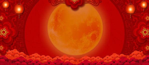 china red glory 2019 mesyuarat tahunan korporat latar belakang, Latar Belakang Merah, Latar Belakang Minimalis, Latar Belakang Atmosfera imej latar belakang