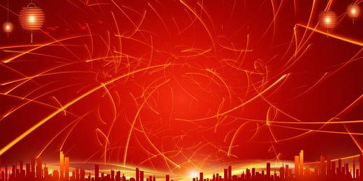 trung quốc tôn vinh doanh nghiệp năm sẽ 2019 nền đỏ, Doanh Nghiệp Nền, Đại Hội Viên Nền, Nền Của Khí Quyển Ảnh nền