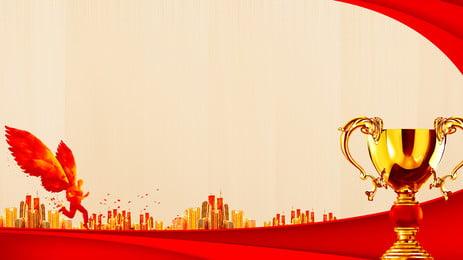 Gió trong khí quyển Trung Quốc nền Cúp Awards Ruy Băng Trung Hình Nền