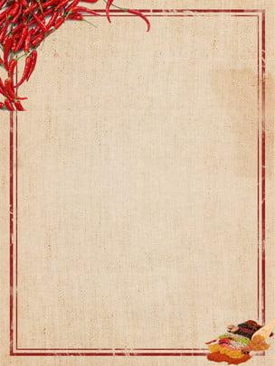 Material de fundo fronteira chili cozinha chinesa Pimentão Pimenta Vermelha Imagem Do Plano De Fundo