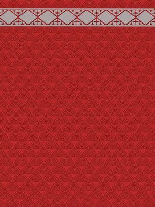 Fundo de publicidade sombreamento nuvem auspicioso vermelho festivo chinês Sombreamento Vermelho Estilo Imagem Do Plano De Fundo