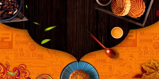 trung quốc ăn tết trung thu ngày hội vẽ minh họa cho nền, Trung Quốc Nền Của Gió, Tết Trung Thu Ngày Hội Nền, Tết Trung Thu Nền Ảnh nền