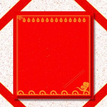 구정 축제 붉은 색 테두리 배경 , 광고 배경, 정식, 축제 배경 이미지