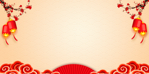 Retro Chinese New Year Background Illustration, Classical ...
