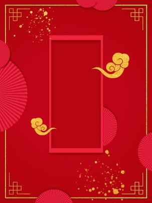 चीनी नव वर्ष लाल उत्सव सीमा विज्ञापन पृष्ठभूमि , लाल, क्रमिक परिवर्तन, सरल पृष्ठभूमि छवि