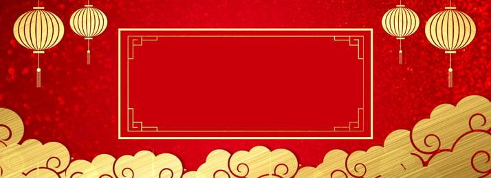 Trung Quốc năm mới màu đỏ biểu ngữ lễ hội biên giới Đỏ Đơn giản Khí quyển Bối Đỏ Đơn Hội Hình Nền