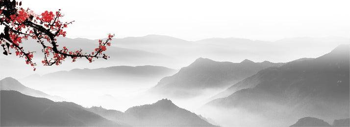 中國畫水墨山水古典背景, 中國畫, 山水背景, 水墨風 背景圖片