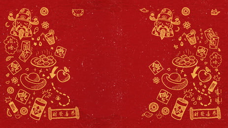 Chinese Red Atmosphere New Years Day Background Pattern,new Year,yuan Zhen,spring, Festival, New, Year, Background image