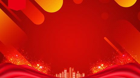 Новый год в китайской красной атмосфере Новый год Фон постера Год Новый год в Фоновое изображение