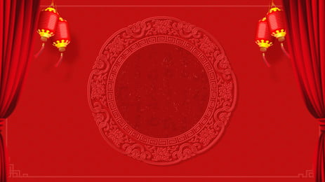 Chinese Red Festive New Year Background The Year Of, Pig, Artistic, Background, Background image