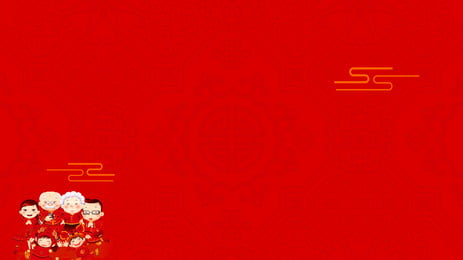 Chinese Red Festive New Year Background Year Background,new Years, Board, Red, Background, Background image