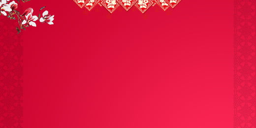 Chinese Red Festive Red New Year Background New Year,year Of, Pig, Red, Year, Background image