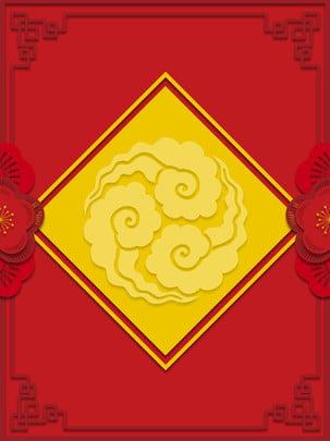 中國紅喜慶春節背景 中國紅 喜慶 春節背景圖庫