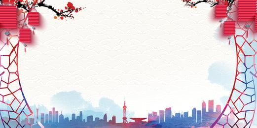 Material de fundo estilo chinês 2019 Fundo De Ano Imagem Do Plano De Fundo
