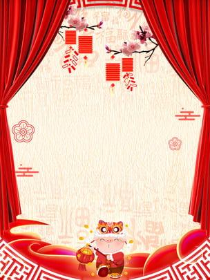 วัสดุพื้นหลังเทศกาลฤดูใบไม้ผลิสไตล์จีน 2019 , โคมไฟ, พื้นหลังปีหมู, วัสดุปีหมู ภาพพื้นหลัง
