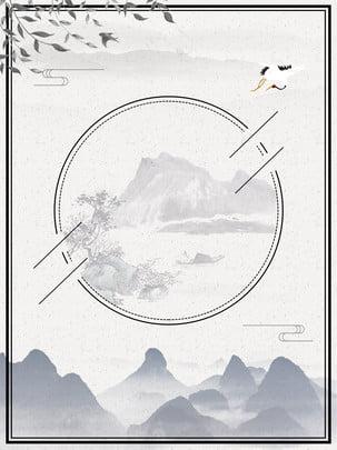 trung quốc phong cổ phong thuỷ mặc nước từ trên núi chảy xuống hạc trắng nền , Trung Quốc Phong, Mây Mù Lượn Lờ, Tiên Hạc Ảnh nền