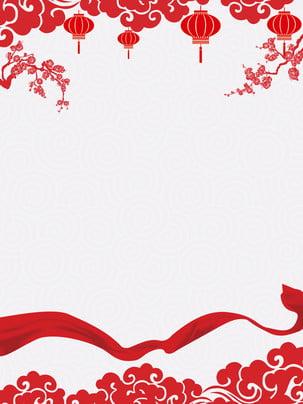 thiết kế nền đèn lồng đám mây tốt lành của trung quốc , Chủ Nghĩa Xã Hội, Đỏ, Cành Hoa Ảnh nền