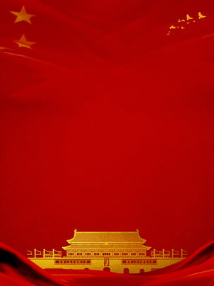 chinese style background display board , Red Background, Love Party Dedication Background, Government Background image