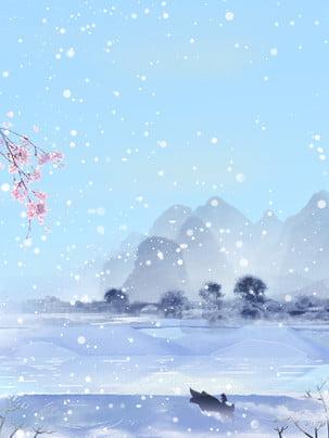 Phong cách trung quốc mùa đông đẹp mận tuyết h5 Tươi Đẹp Nền Hình Nền