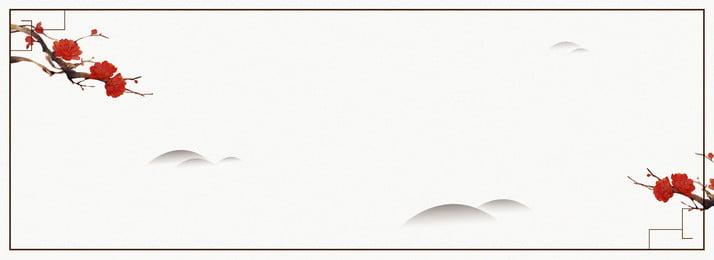 中國風邊框梅花遠山簡潔素雅banner背景 中國風 遠山水墨 簡潔風格背景圖庫