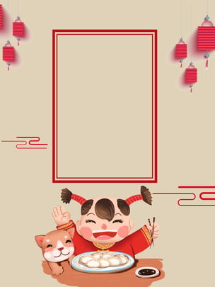 中國風卡通冬至背景設計 燈籠 冬季背景 冬天背景圖庫