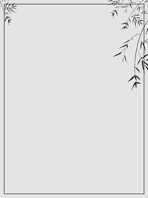 चीनी शैली शास्त्रीय सुंदर ताजा और सरल स्याही बांस पृष्ठभूमि सामग्री , चीनी शैली, क्लासिक, सुंदर पृष्ठभूमि छवि