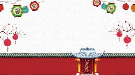 Chinese Style Classical City Wall Lantern Festival Lantern Design Style,chinese Style,classical,lantern Festival,holiday, Background, Flower, Light, Background image