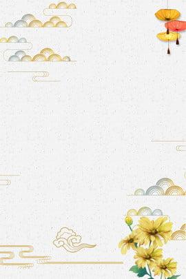 trung quốc phong cách cổ điển đôi lễ hội âm dương đám mây tốt lành vật liệu nền hoa cúc , Cổ điển, Phong Cách Trung Quốc, Vẽ Tay Ảnh nền