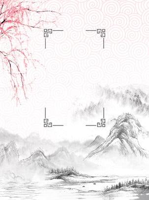 Quảng cáo nền nền cổ điển Trung Quốc phong thuỷ mặc Trung Quốc Phong Hình Nền